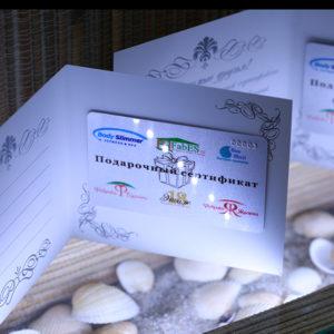 Подарочный сертификат галереи услуг Флагман